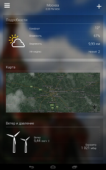 Погода на завтра курская область золотухинский район