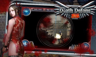 Death Defense FPS