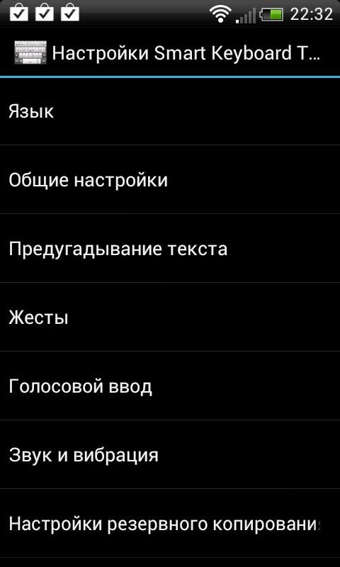 Вибрация Клавиш Программа Для Андроид