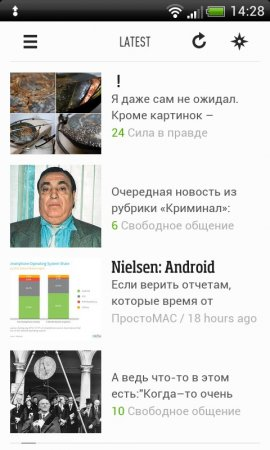 Feedly: blogs,YouTube,news,RSS