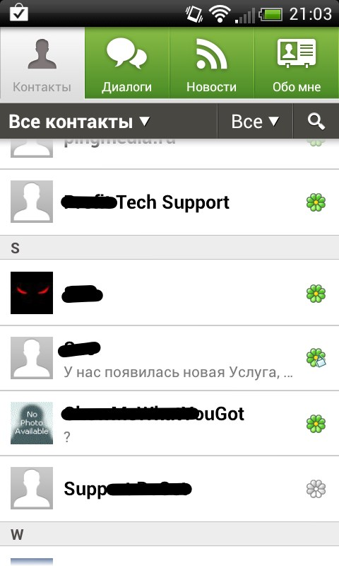 Выбор Icq Клиента Для Андроид