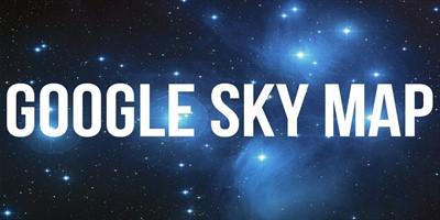 гугл скай - фото 7