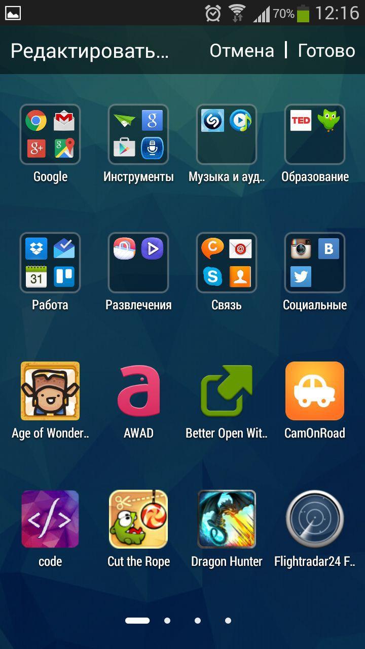 Приложение на андроид асус
