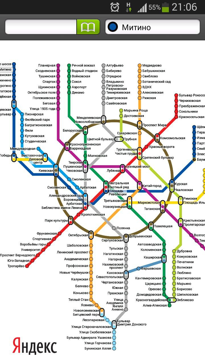 Яндекс схема спб метро.