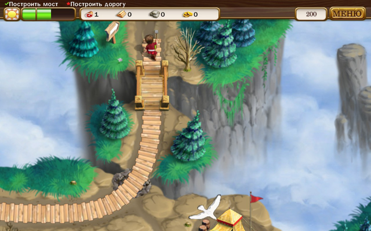 Roads of Rome II iPad, iPhone, Android, Mac All Roads Lead To Rome (Volume 1 Jimmy