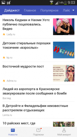 Top Story