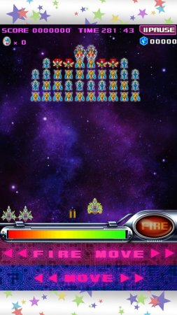 Space Galaga Int'l Edition