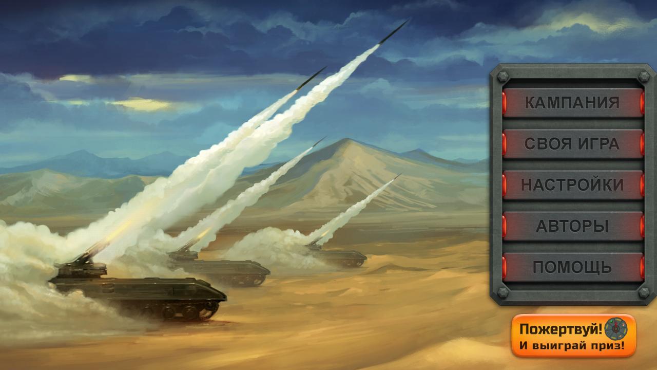 Slitherine's legion – масштабная пошаговая стратегия на ipad.