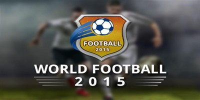 Real football game: World football 2015