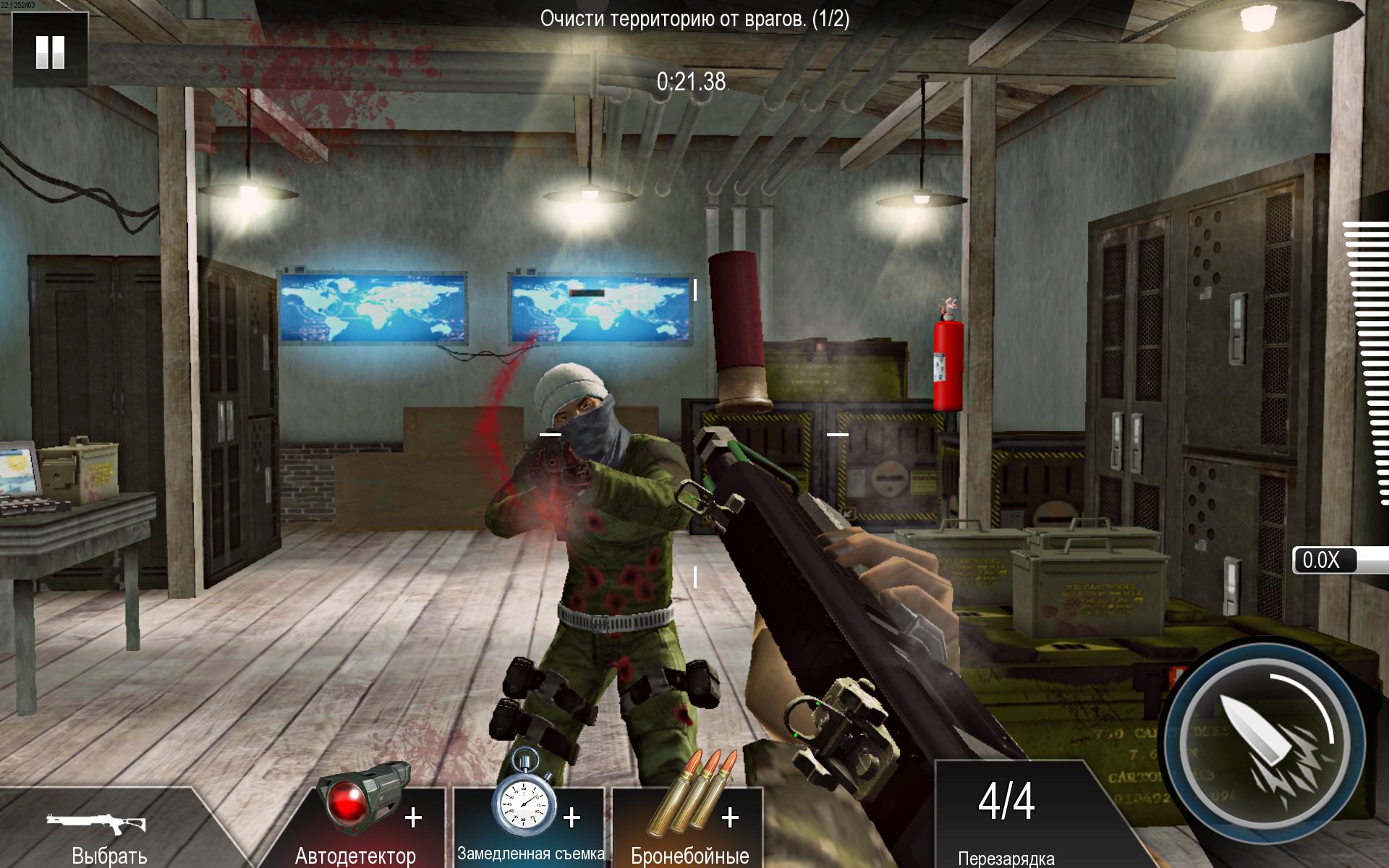 игра за штурмовика в battlefield 4