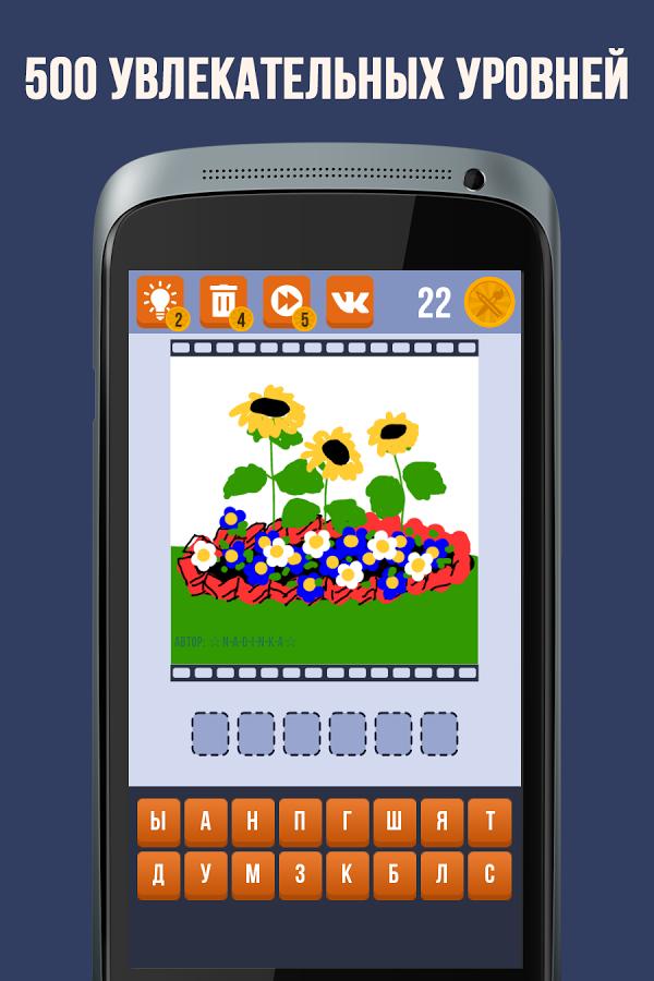 Скачать игры на андроид 2.3.6 эротические