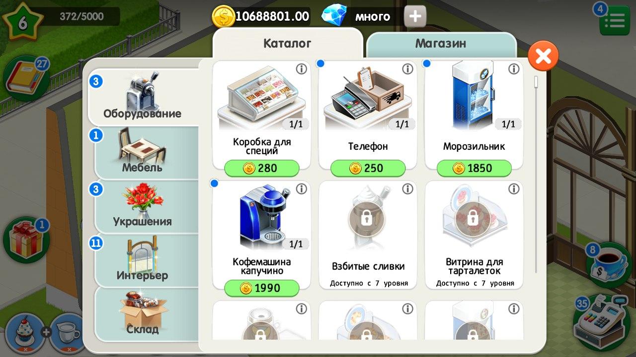 Скачать бизнес симулятор