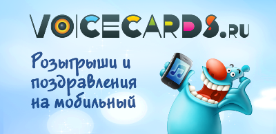 VoiceCards