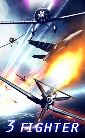 Air combat: 3 fighters