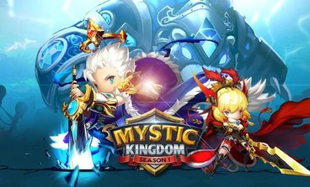 Mystic Kingdom