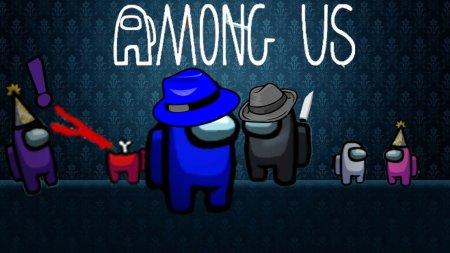 Among us